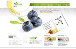 친환경생활건강회사