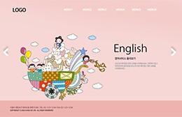 잉글리쉬교육