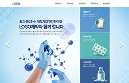 블루제약회사